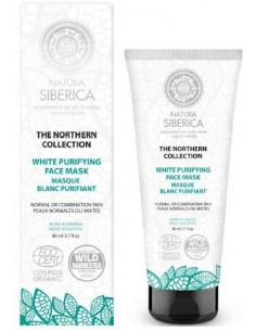 Maschera viso bianca detergente|Natura Siberica|Wingsbeat