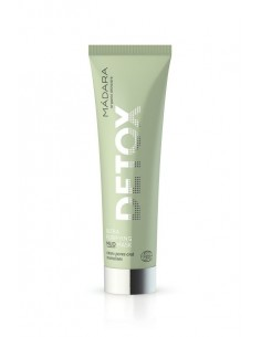 MUD Mask Ultra Purifying